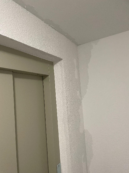 Wasser in Gebäude